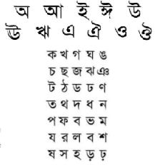 bangla2.png
